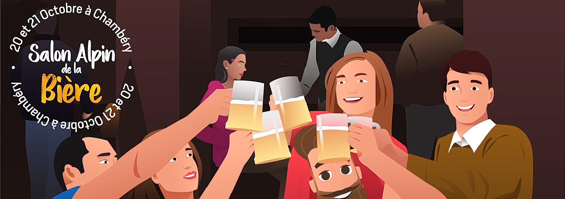 1 verre gratuit de la bière élue reine du salon 2017 « la bière verveine » – Brasserie CAQUOT aux 300 premières pré-ventes.